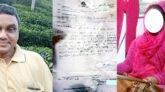 সিলেটের কামাল উদ্দিন রাসেলের বিরুদ্ধে ডিজিটাল নিরাপত্তা আইনে জিডি