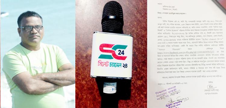 এবার বিশ্বনাথে ভেদভেদা লাইভে অপপ্রচার, 'ভূয়া সাংবাদিক'র বিরুদ্ধে জিডি