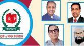 ৪ সেপ্টেম্বর নির্বাচন : প্রার্থী সরব, ভোটার নিরব